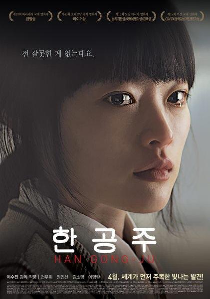 movie_image4