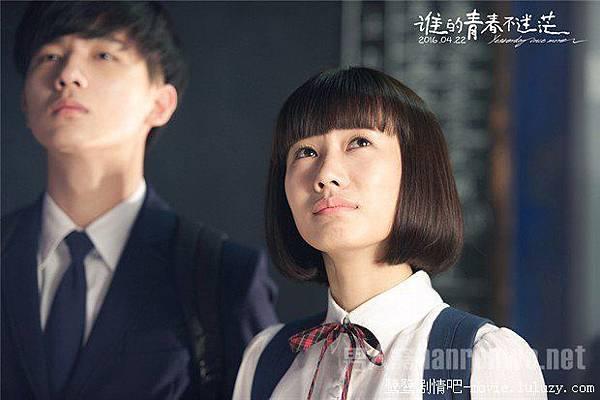 誰的青春不迷茫 (6).jpg