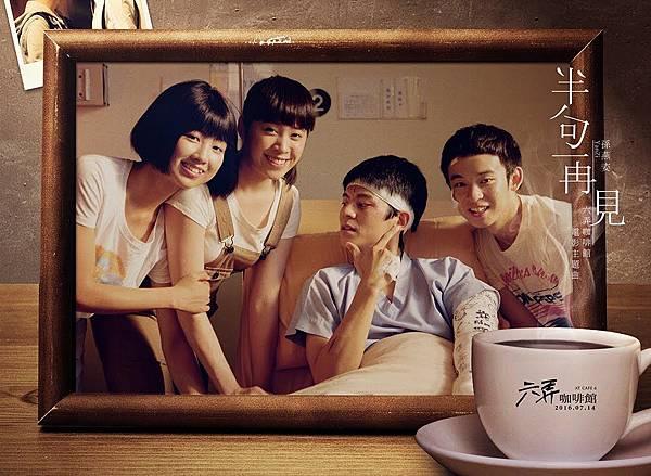 六弄咖啡館 (2).jpg