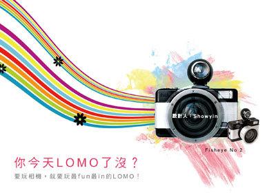 圖文作業-相機