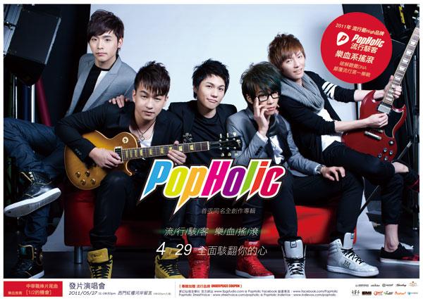 PopHolic-poster-B5.jpg