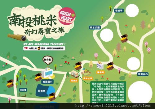 map_a4_建外框