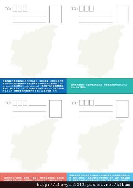 postcard_v22