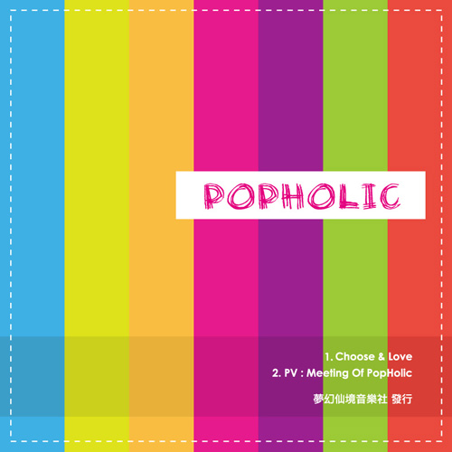 PopHolic mini EP cover.jpg