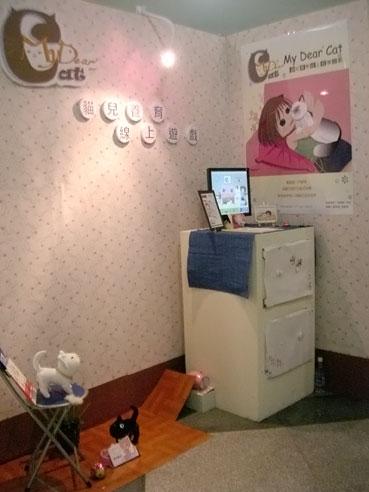 DSCN8689.jpg