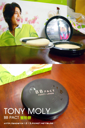 BBPACT.jpg