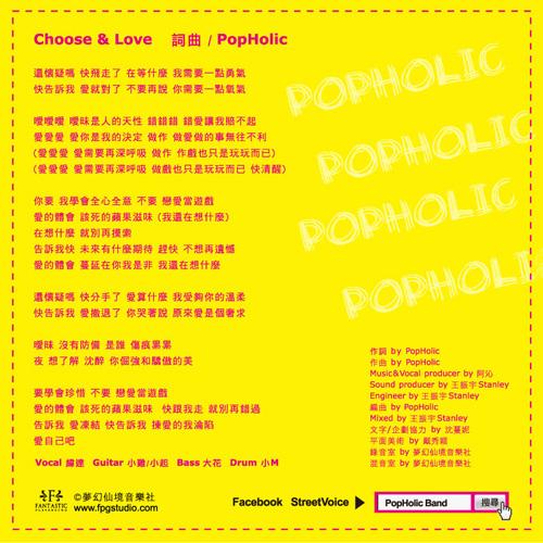 PopHolic mini EP 內頁