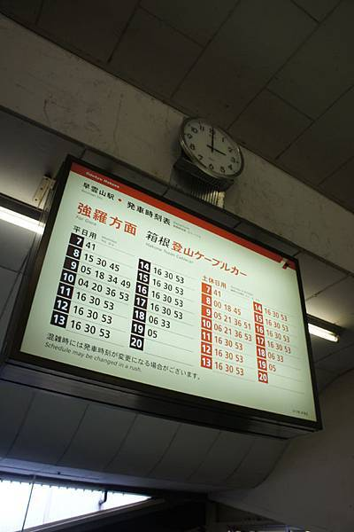 DSC07639.JPG