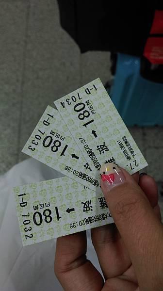 IMAG4652