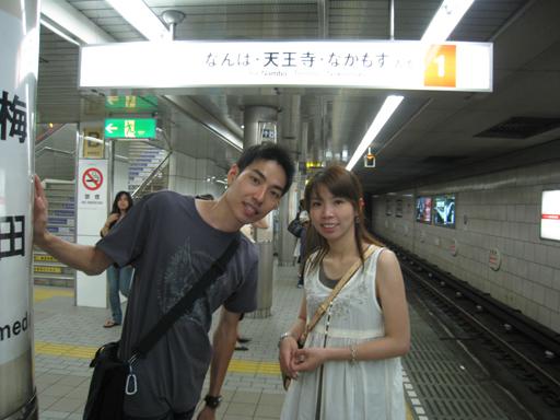 難波站是寫日文,沒有寫中文