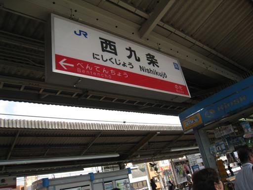 在這裡等JR環狀線,要坐到鶴橋