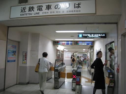 問過站務員,知道要先出站,再到近鐵站