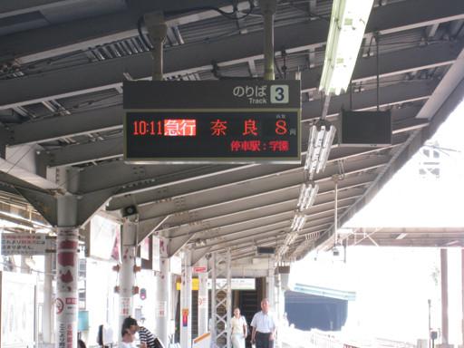 只好等下一班車來