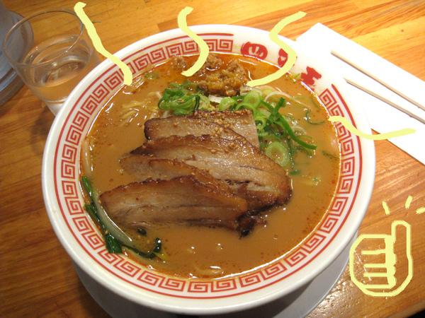 food-四天王.jpg