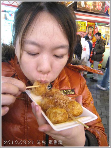 food-章魚燒.jpg