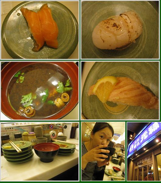 food-迴轉壽司.jpg
