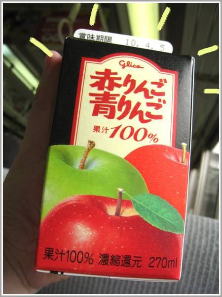 food-蘋果汁.jpg
