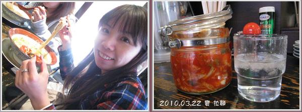 food-寶拉麵+泡菜.jpg
