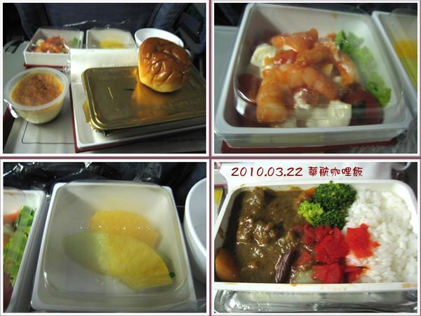 food-咖哩飯.jpg