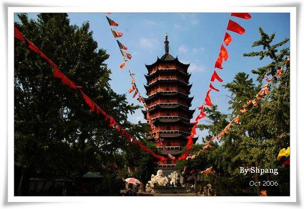 Shanghai1020006(1) 049_resize.jpg