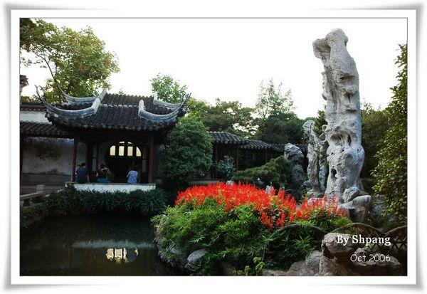 Shanghai1020006(1) 216_resize.jpg