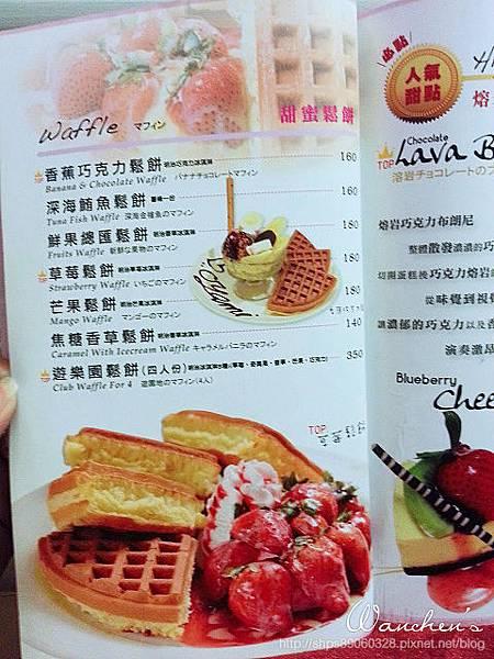 OYAMI CAFE05.jpg