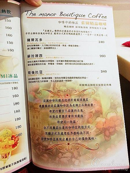 OYAMI CAFE10.jpg