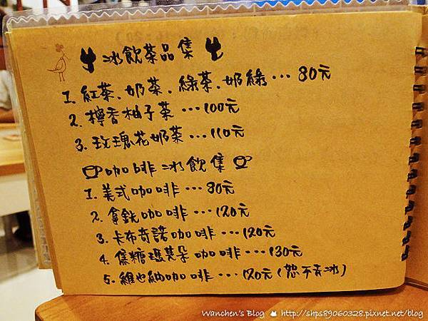 台北貓餐廳Double Like雙倍喜歡 菜單