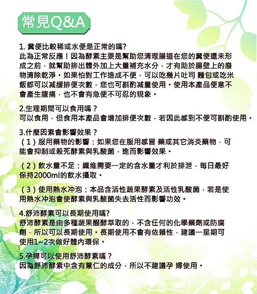 COMEZE康澤生技-8
