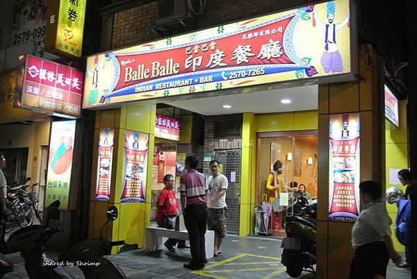 Balle Balle Restaurant Hosur Menu