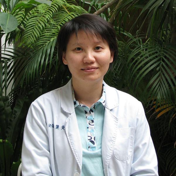 婦產科主治醫師 - 黃麗華