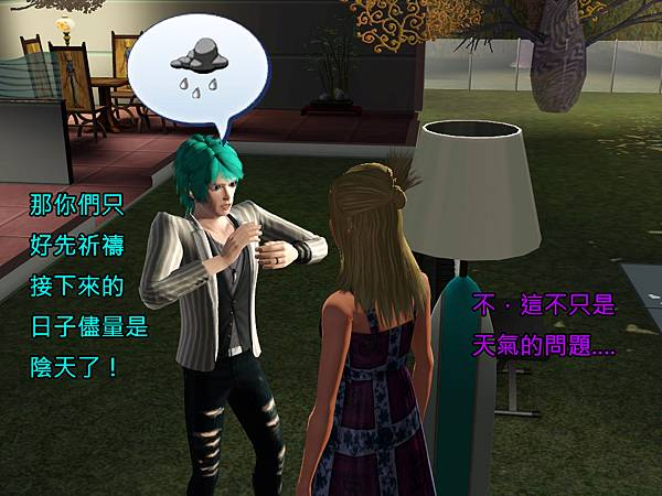 Screenshot-45