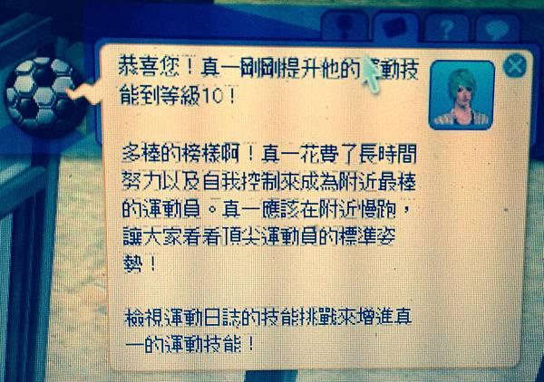 Screenshot-555