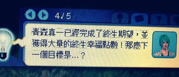 Screenshot-566-3
