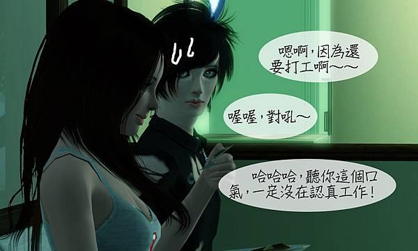 Screenshot-208