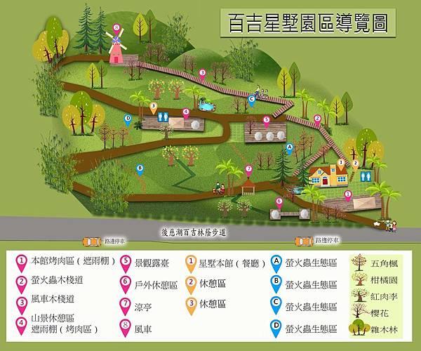 玩台灣、園區平面圖 完整版.jpg