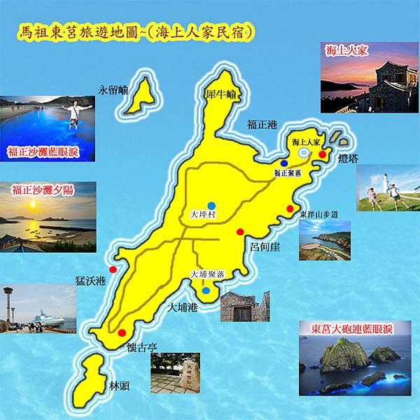 馬祖旅遊地圖~黃金島(東莒民宿) 複製.jpg