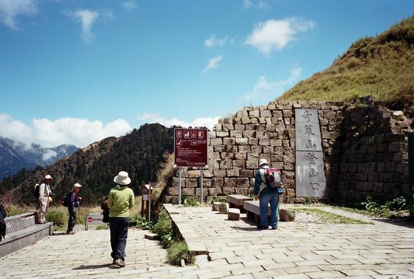 小奇萊登山口