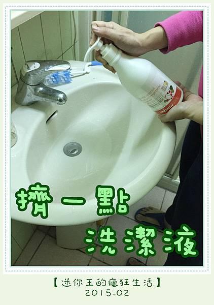 IMG_4812_副本