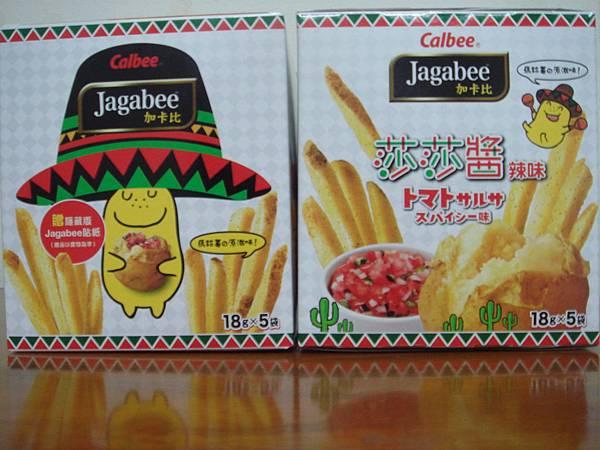 Jagabee薯條(莎莎醬辣味)