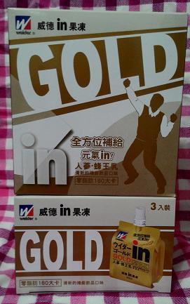 威德in果凍(人蔘・蜂王乳)x6包