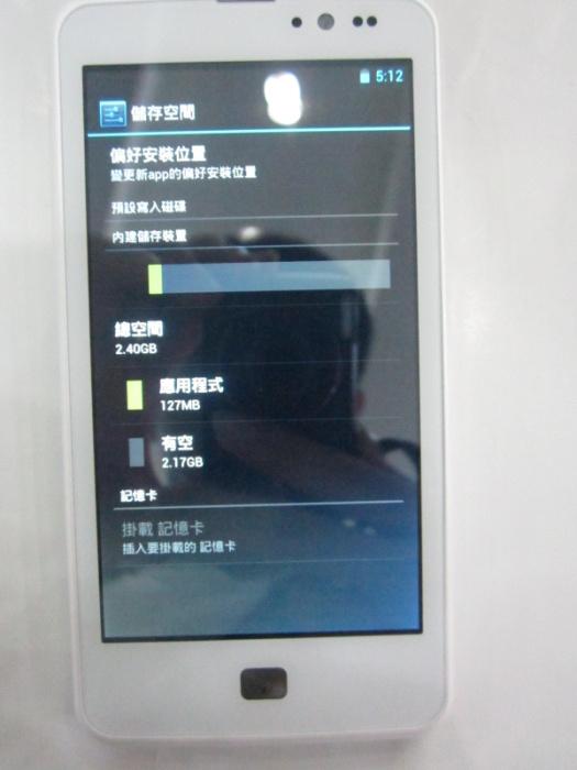 H9000 4.7吋  6575  10