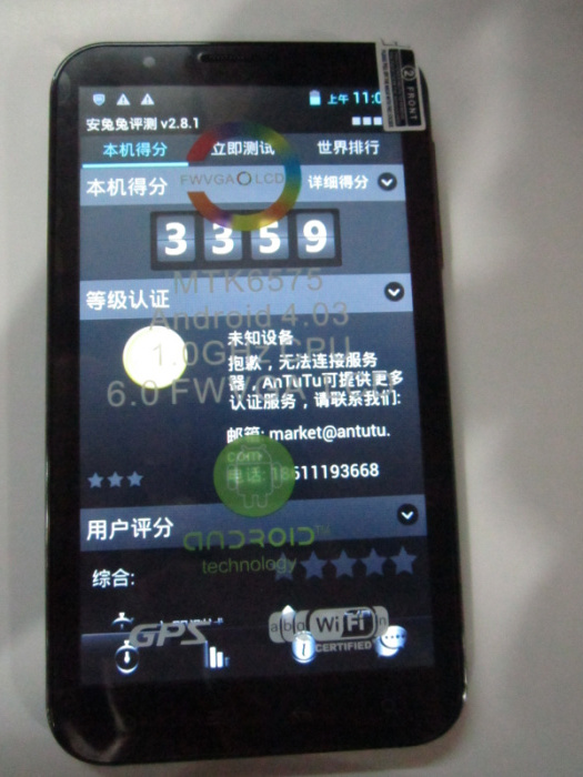 天星n9880 6吋6575  16