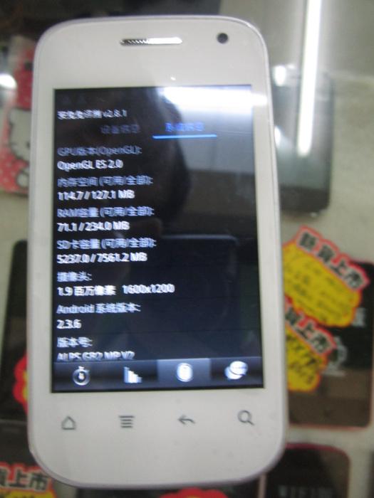 可愛Y600智能手機  15