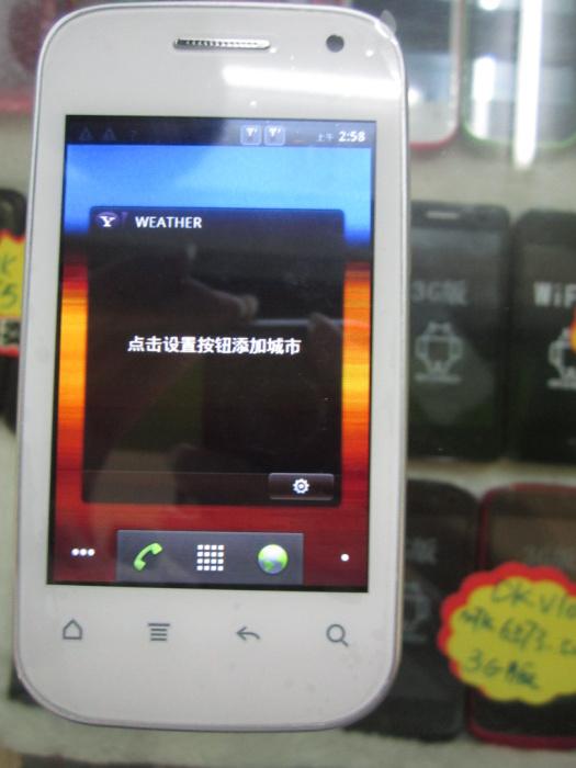 可愛Y600智能手機  10