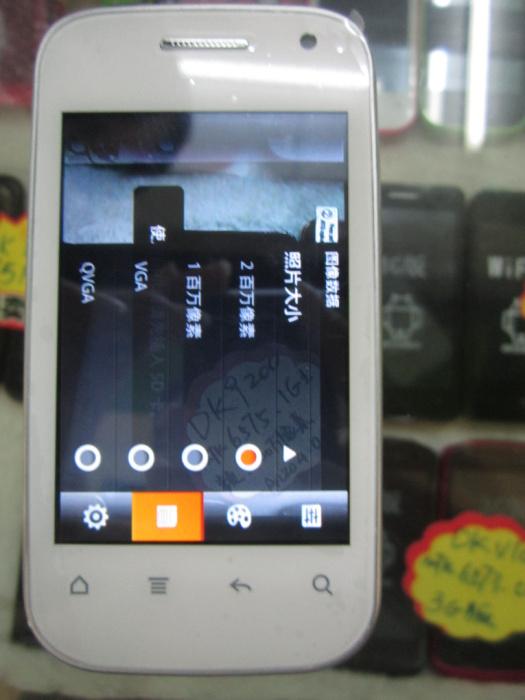 可愛Y600智能手機  12