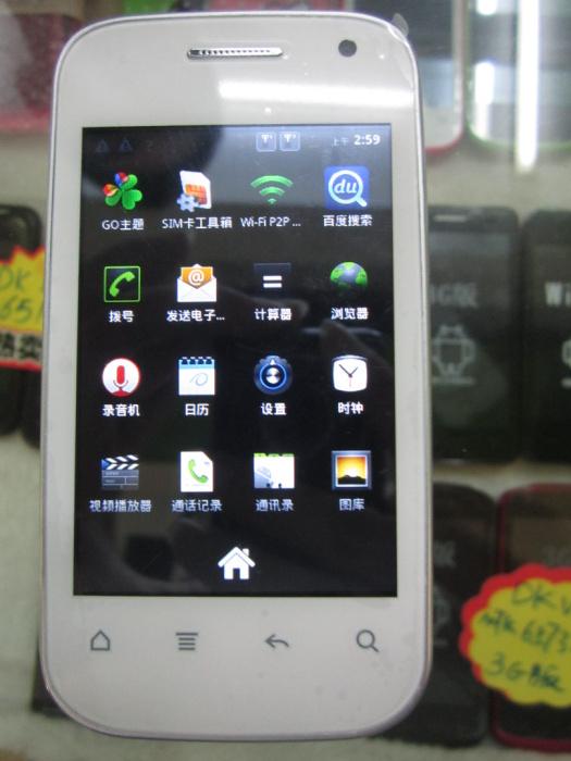 可愛Y600智能手機  11