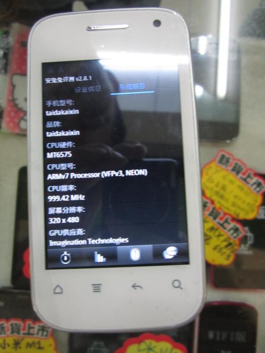 可愛Y600智能手機  14