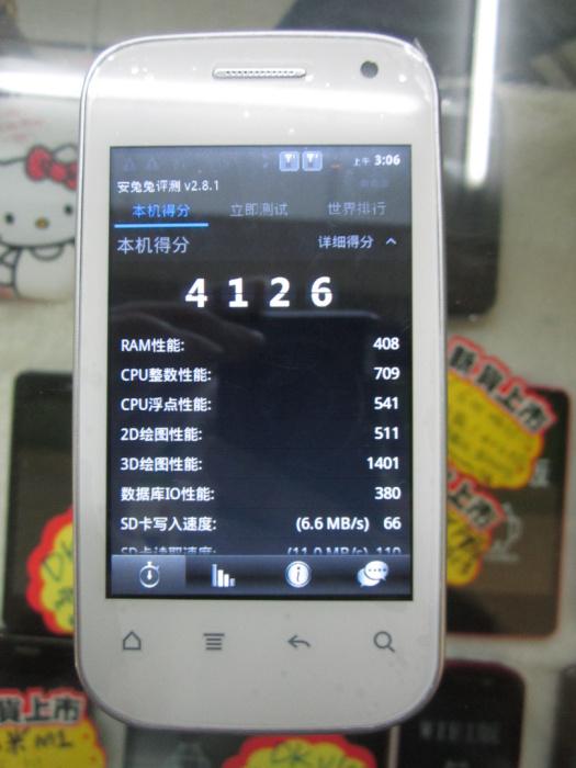可愛Y600智能手機  16
