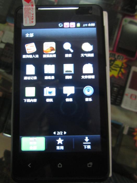 HTC Z560E 雙模  10
